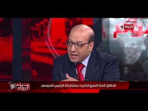 د. مصطفي بدرة : قمة السبع الكبار في فرنسا تناقش أهم الملفات الاقتصادية والسياسية في العالم
