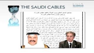 ويكيليكس السعودية.. في الملعب الإعلامي – دارين دعبوس   22-6-2015