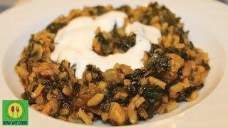 Шпинат с рисом по турецки Очень простой рецепт Ispanak yemeği tarifi Spinach How We cook