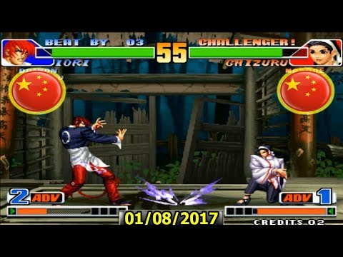 KOF 98 - Ya Wong VS Cheng Long (程龙) [01/08/2017]