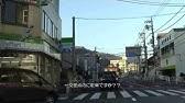 東京都道・神奈川県道506号八王子城山線