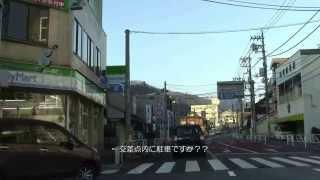 東京吐道516号(旧甲州街道@東京都八王子市