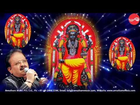 Guru Bhagavane - Sri Guru Bhagavan - S P Balasubramaniyam (Full Verson)