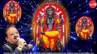 குரு பகவானே || S P பாலசுப்ரமணியம் || Guru Bhagavane - Sri Guru Bhagavan - S P Balasubramaniyam