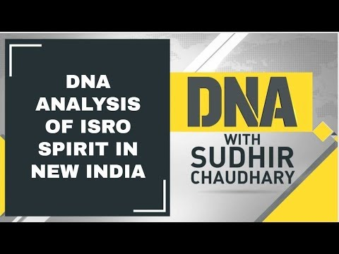 DNA Analysis of ISRO Spirit in New India
