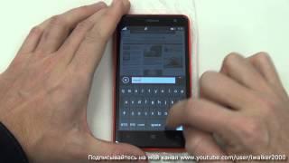 ГаджеТы: Подробный обзор Nokia Lumia 625(Вот он, долгожданный, задержавшийся на 2 месяца, подробный обзор Nokia Lumia 625. Первую часть - достаем из коробки..., 2013-12-30T19:31:04.000Z)