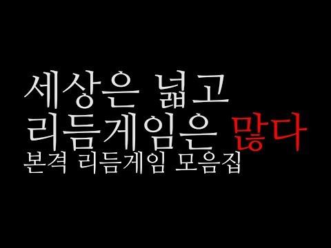 손가락장갑 추천