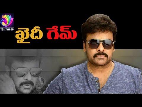 Khaidi No 150 GAME | Boss in GAME MEGA 150 | Chiranjeevi | Fatafat News | Tollywood TV Telugu
