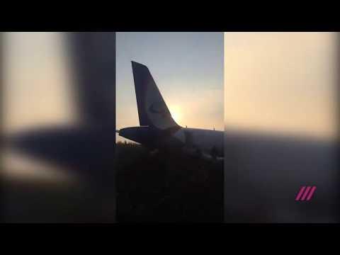 Опубликовано видео с места посадки самолета в поле в Подмосковье