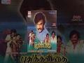 Puthukavithai - Full Tamil Movie | Rajinikanth | Jyothi | Ilaiyaraaja | SP. Muthuraman