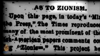 Palestine Remix - Defining Zionism
