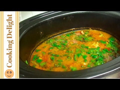 Indian Curry Recipe | Slow Cooked Lamb Balti