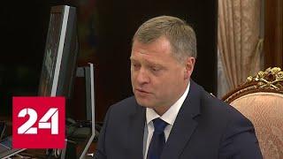 Игорь Бабушкин доложил президенту о приоритетах социально-экономического развития Астраханской обл…