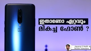 Oneplus 7 Pro The Fastest phone in the world !