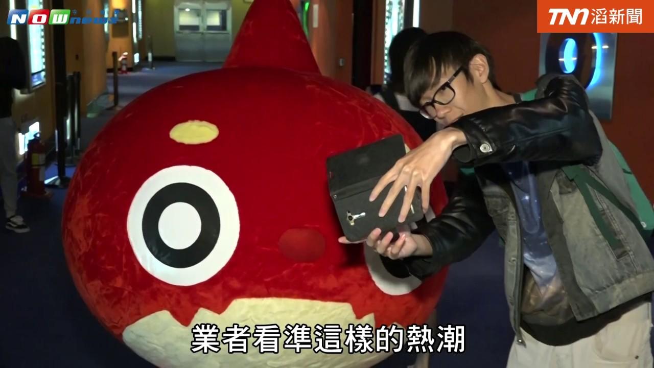 《怪物彈珠》魅力難擋 電影版將上映 - YouTube