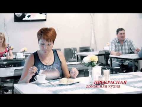 Гостиница Меридиан , г.Ангарск