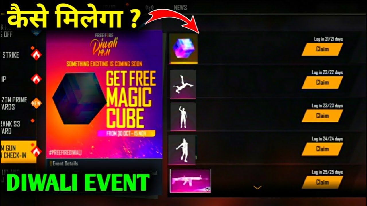 FREE FIRE DIWALI EVENT FULL DETAILS|HOW TO GET MAGIC CUBE, EMOTES ? FREE FIRE!