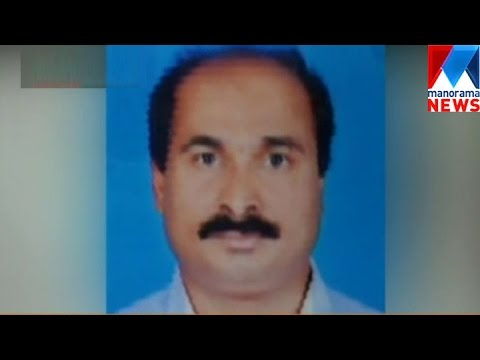 Doubts on death; Expat dead body to repostmortem again | Manorama News