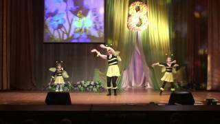 пчелка майя танец