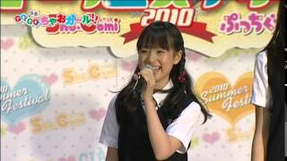 吉澤舞 馬渕遥 春本ゆき 布施柚乃 さくら学院 ちゃおちゃおTV11年4月.