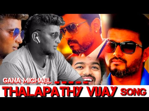 Thalapathy Vijay Birthday Anthem | 2018 | Gana Michael | Meendhakari Media