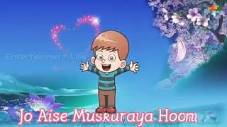 hua hai aaj pehli bar niedlichen cartoon-WhatsApp status