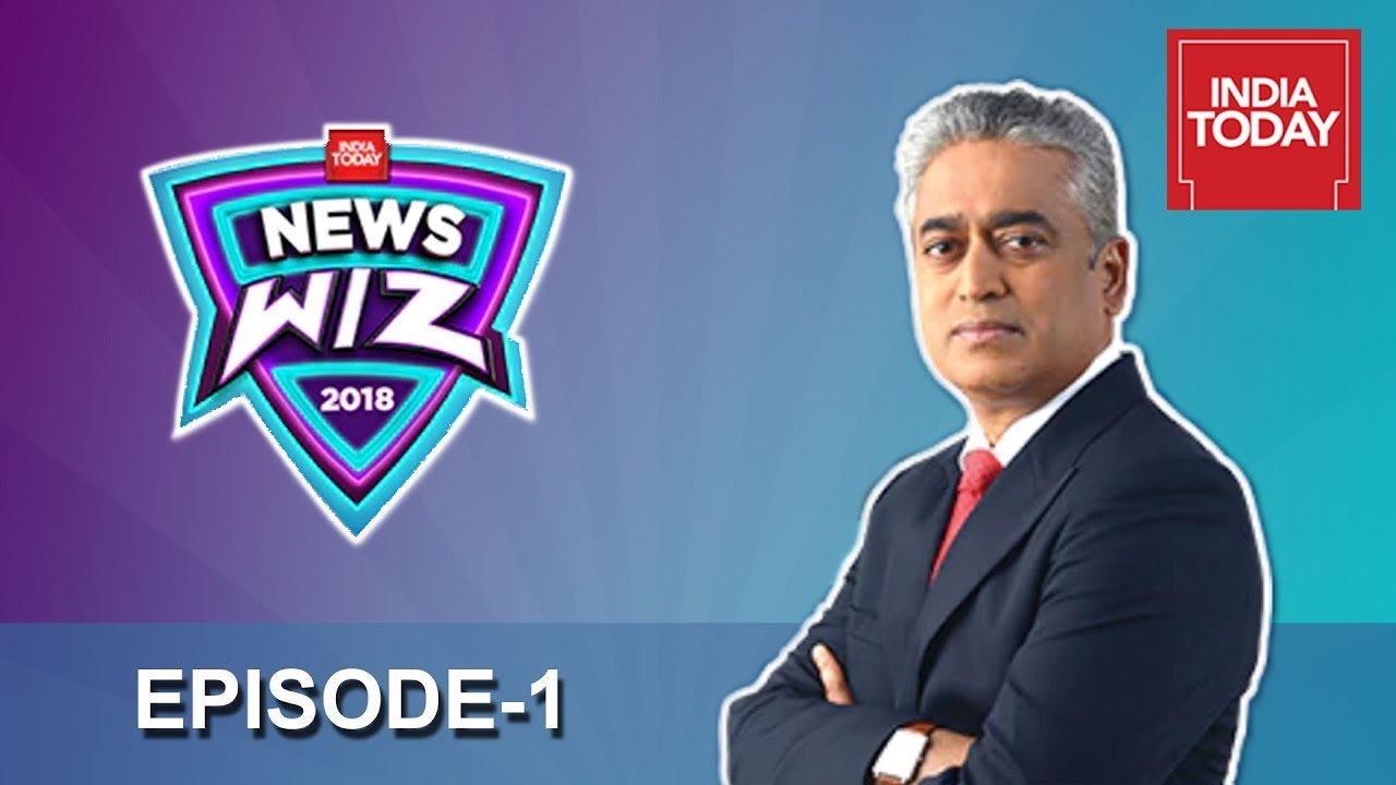 News Wiz 2018 Season Opener | Abhinava Vidyalaya Vs Bharatiya Vidya Bhavan Vs Delhi Public School