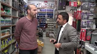 KEVSER YAPI İNŞAAT MALZEMELERİ - ÇAMLIHEMŞİN/RİZE