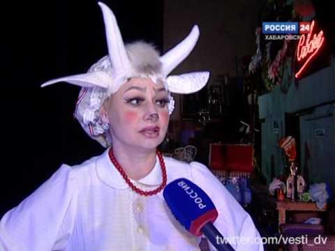 Вести-Хабаровск. Репетиция мюзикла