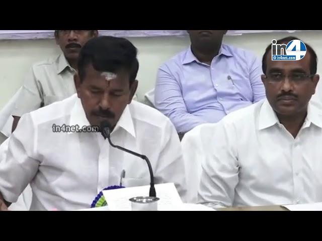 தமிழக அரசின் சட்டமன்ற பேரவை மதிப்பீட்டு குழு ஆய்வு கூட்டம்   Madurai