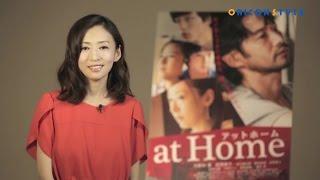 公開中の映画『at Home』で、結婚詐欺師役を演じる松雪泰子インタビュー...