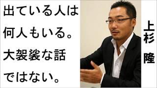 福島原発に取材に行った主人公が、取材後に鼻血を出すという表現に 「き...