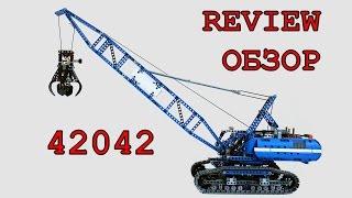 Лего Техник 42042 Гусеничный кран - Обзор / Lego Technic 42042 Crawler Crane - Review