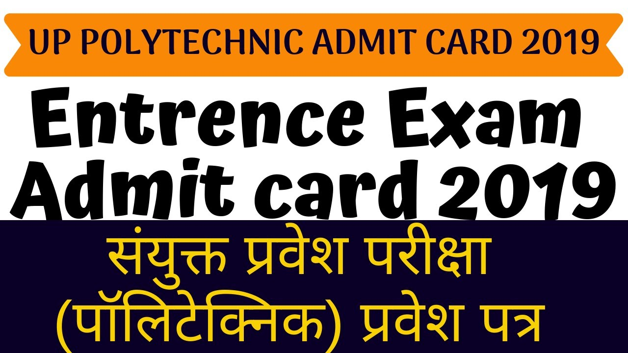 UP Polytechnic Admit Card 2019 JEECUP Group A to K Hall Ticket Date