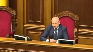 Украинская Рада Постановила Изъять Незаконное Оружие У Населения