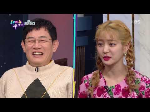 해피투게더4 Happy together Season 4 - 공익 예능의 신(?) 이경규ㅋㅋㅋ.20191031