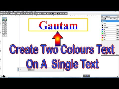 Advance Tutorial Of Adobe Pagemaker ( How To Create Single Text With Two Colours )