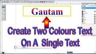 Voraus-Tutorial Von Adobe Pagemaker - ( Wie Das Erstellen Einzelner Text Mit Zwei Farben )