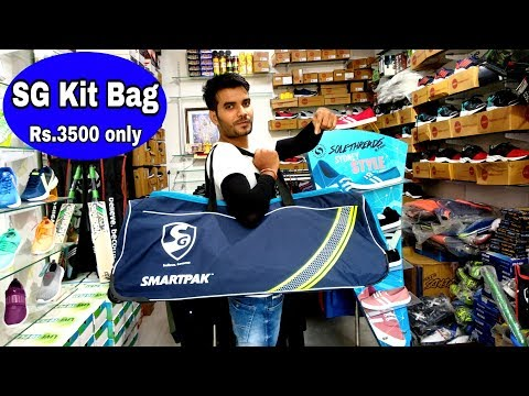 SG Cricket Kit Bag Review Video   Sports Shop Indore