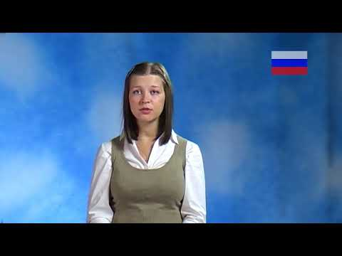 Russian - Mental Health Act SCT