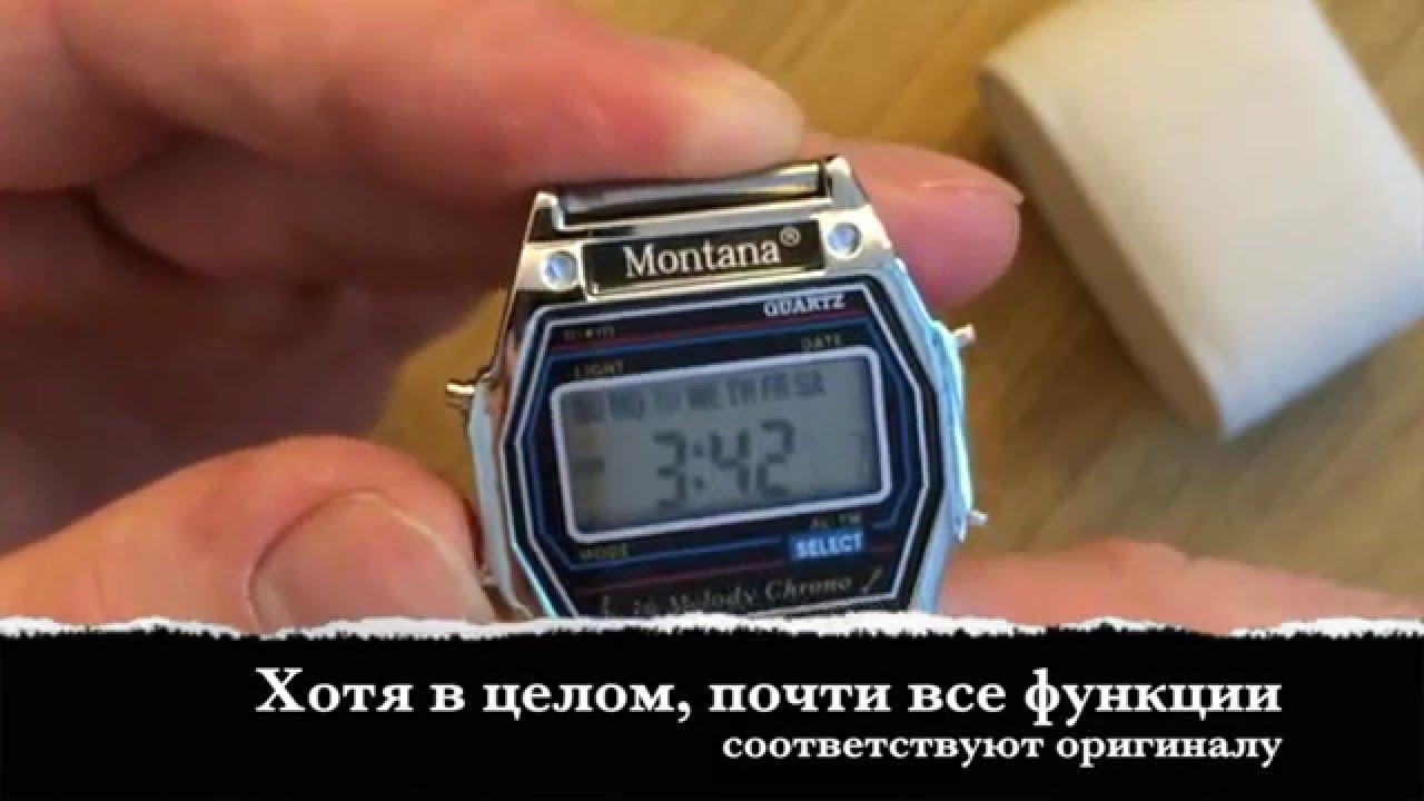 c18f91be Легендарные часы Montana. Насколько похожа современная копия? - YouTube