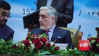 Critics Slam Ghani, Abdullah Over Security Crisis
