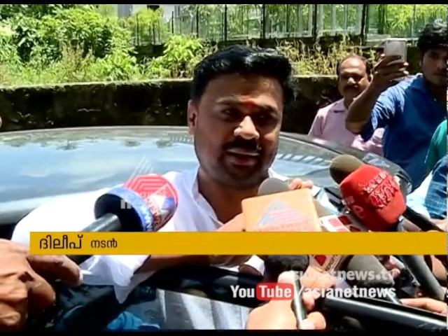 Malayalam actress assault: Actor Dileep responds before appearing before Aluva police