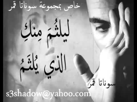 nizar 9abani