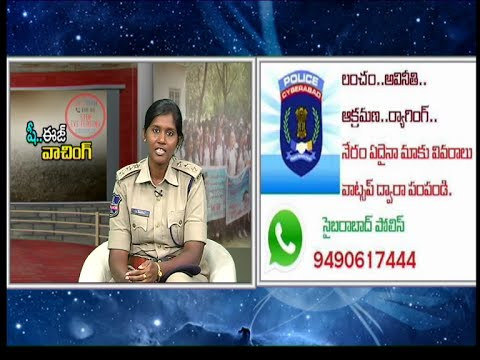 Discussion about 'She' Police Teams in Hyderabad for Women's Safety with She Team Members | Part 1