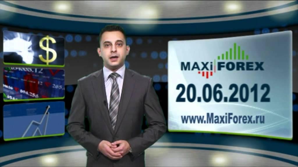 Максифорекс прогноз на сегодня в ютубе реальный счет forex стартовый капитал бесплатно