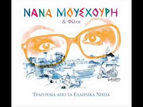 Helena Paparizou & Nana Mouskouri - Dari Dari