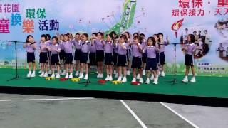 20161105 置富花園 「童換樂」環保活動2016