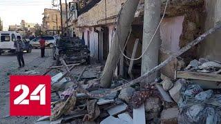 Сирия вновь подверглась атаке турецких и израильских беспилотников - Россия 24