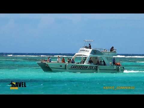 Travel Guide | Punta Cana Dominican Republic